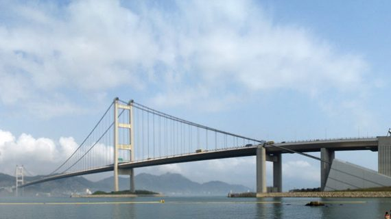 Tsing Ma Bridge (Hong-kong)